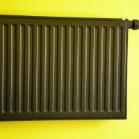 Quels sont les avantages d'un radiateur à inertie?